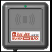 Buildee入退場管理 BANKENReaderBLACK 機器イメージ