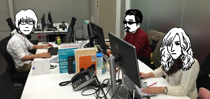 CON_office