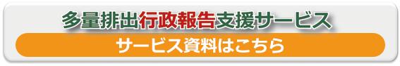 gyosei_web_banner