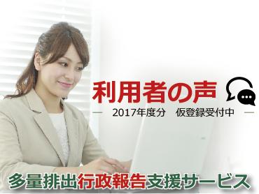 gyosei_web_banner001