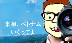 kurusu005