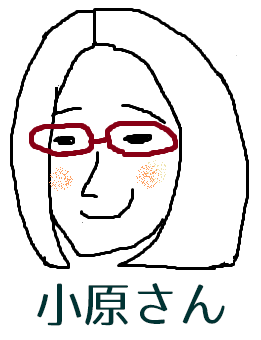 obarasan