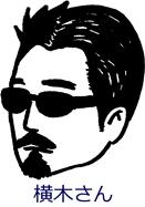 sakurai_yokogi