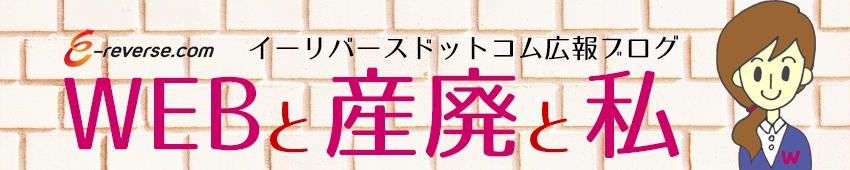 webme_banner01