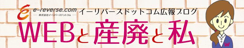webme_banner2016