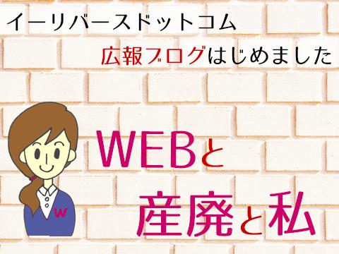 webme_thumbnail